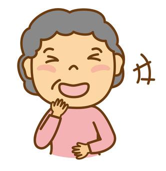 Aunt 3_ big laugh