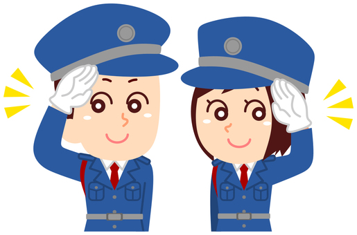 Security guard men and women