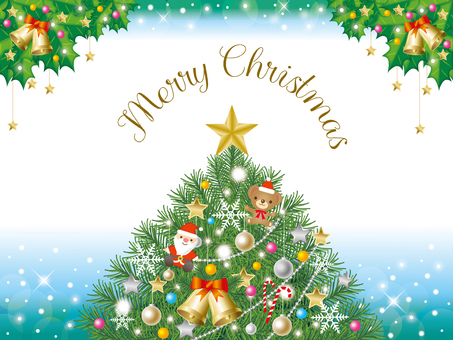 Tree's Christmas card