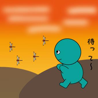 Please wait ~