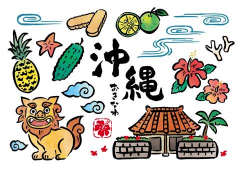 沖縄筆書き