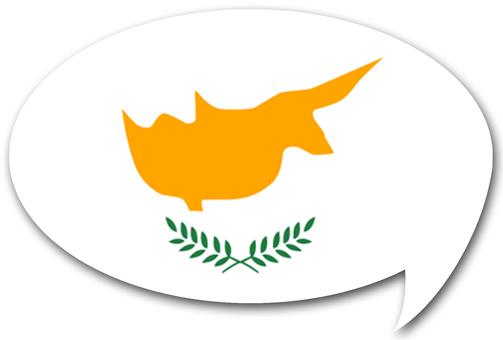키프로스 국기
