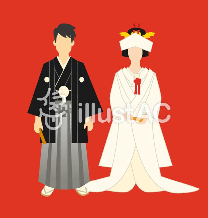 結婚式_和装イラスト , No 541959/無料イラストなら「イラストAC」