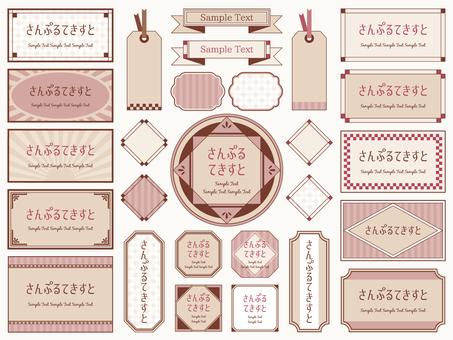 Various Showa retro style set