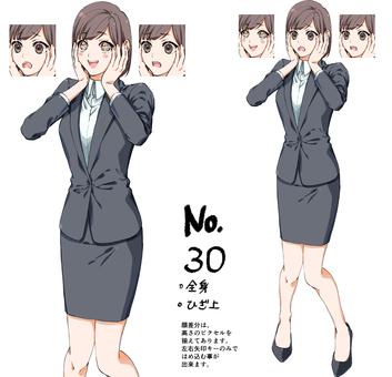 OL Yamada 30