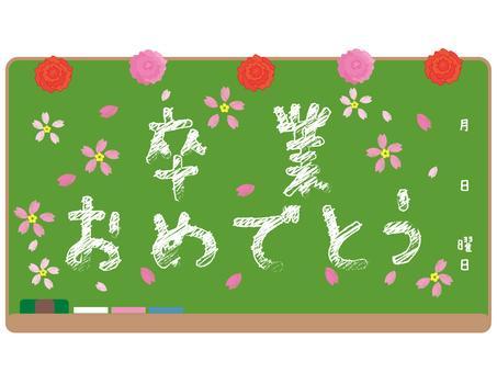 칠판과 벚꽃 2