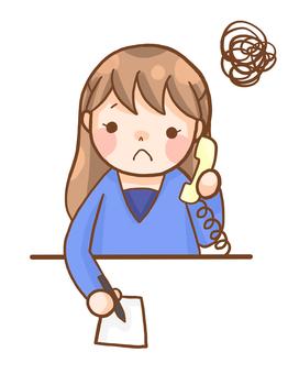Claims Telephone Responding Women