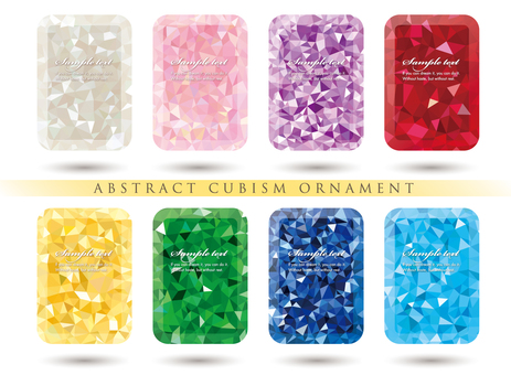 Jewelry image frame (Cubist style) 02