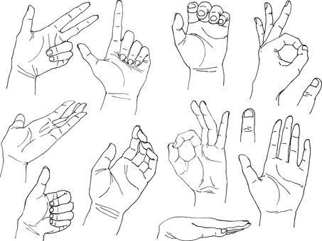 Various hands