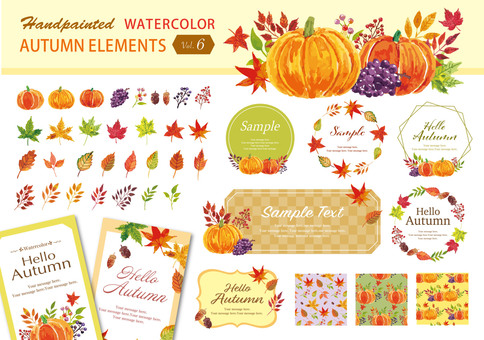 Watercolor autumn luxury frame set
