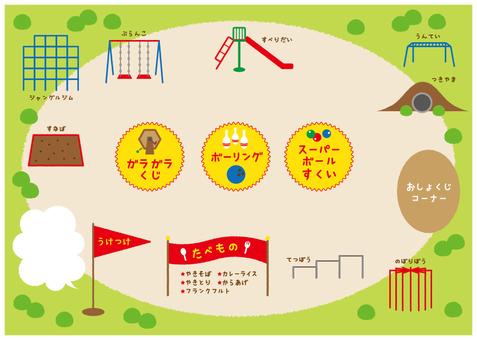 Kindergarten · Kindergarten Event