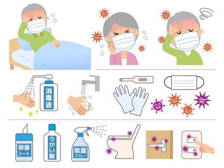 200316. 바이러스 백신 2