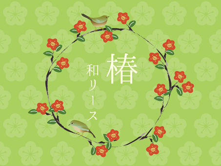 Japanese style flower lease 2