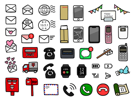 Hand-painted icon set (phone · mail)