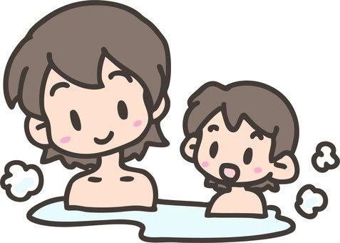 Parent and child bath