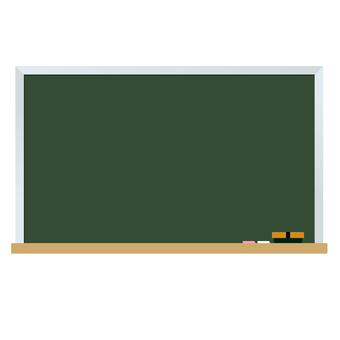 Blackboard large