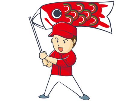 Illustration of baseball fans shaking the flag of carp streamers