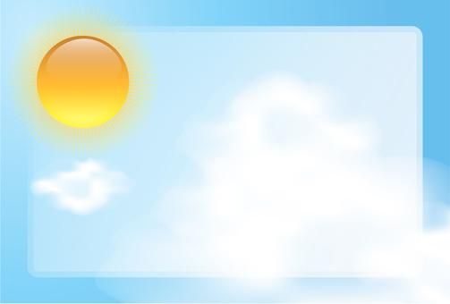 <프레임> 태양과 뭉게 구름