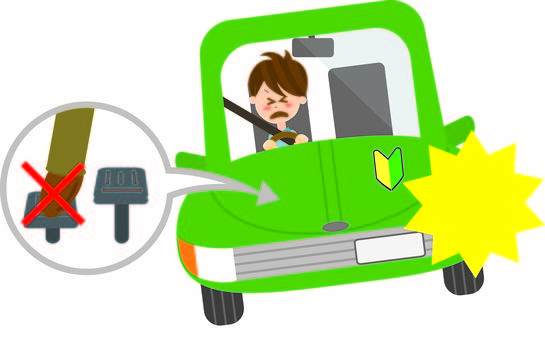 Beginner driver man ☆ accelerator stepping mistake