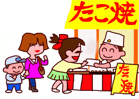 A mother and a child lined up in a takoyaki shop