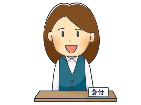Illustration of receptionist