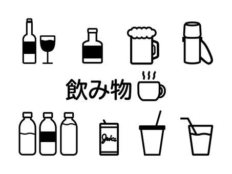 Various drinks set