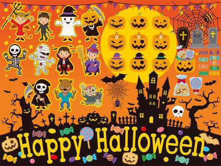 Halloween / Summary / Set