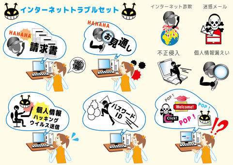 Free illustration Internet trouble crime picture
