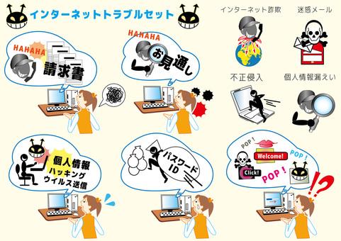 Free illustration Internet trouble crime picture