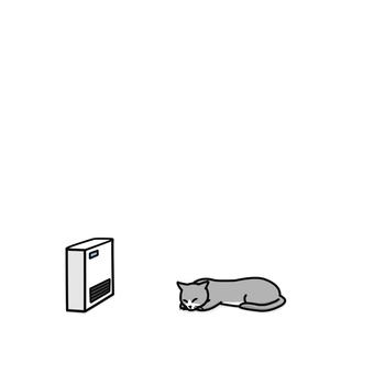 Heater cat gray