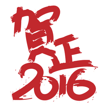 Kaori · 2016 · Red