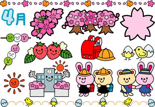 Illustration _ color in April