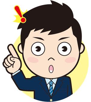 Pointing Blazer Boys Student (Inspiration)