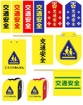 Traffic safety annual