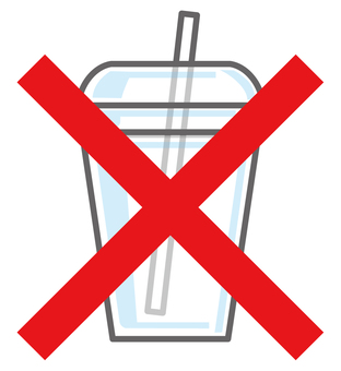 Plastic cup prohibited (2)