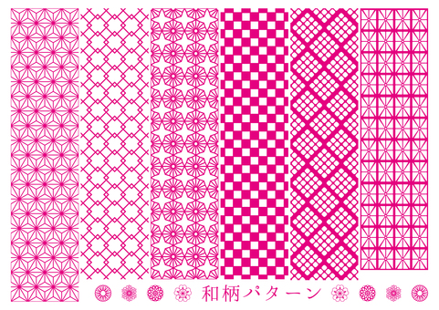 Japanese pattern seamless with flowers