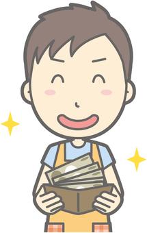 Nursery teacher - rich - bust