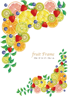 Fruit corner frame
