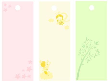 Tanabata set ver03