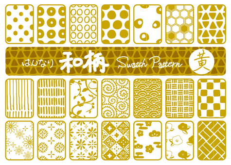 Japanese pattern pattern yellow
