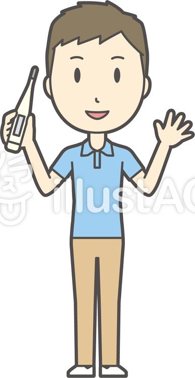 青ポロシャツ男性-288-全身のイラスト