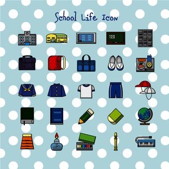 학교 생활 아이콘