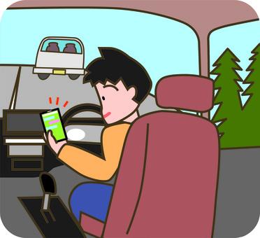 Driving danger