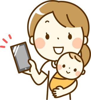 Midwifth teacher _ smartphone