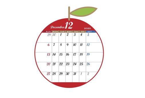 2020 Calendar apple red December