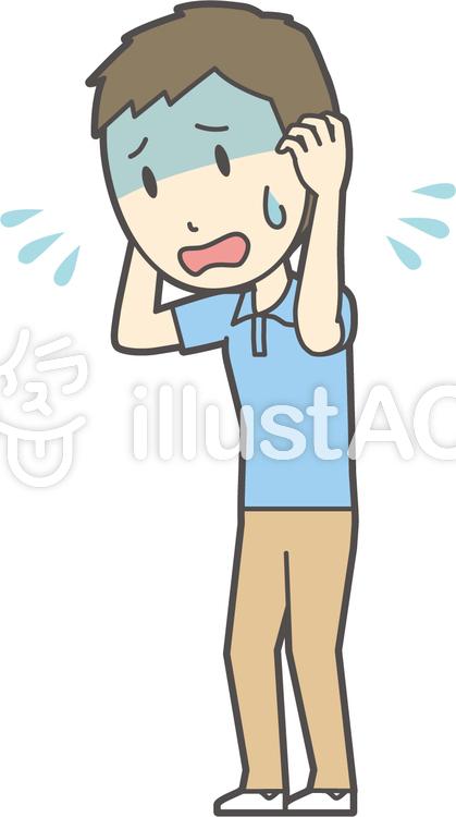 青ポロシャツ男性-294-全身のイラスト
