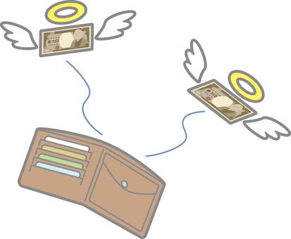 지출의 이미지 3