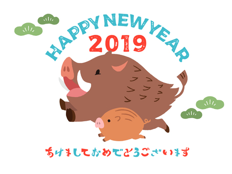 New Year's card wild boar 2019
