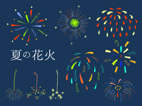 Handwritten retro fireworks