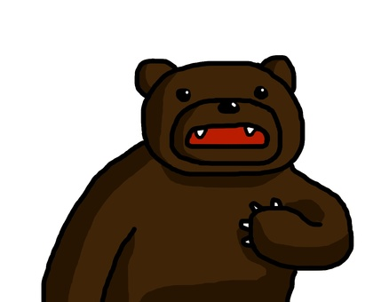 I am a bear.